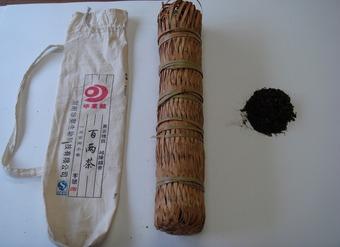 最高級中国茶(黒茶)