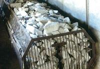 石膏原石採掘
