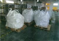 石膏原石袋詰